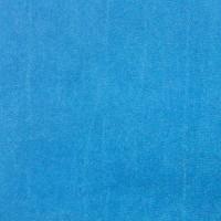 Bleu n°74